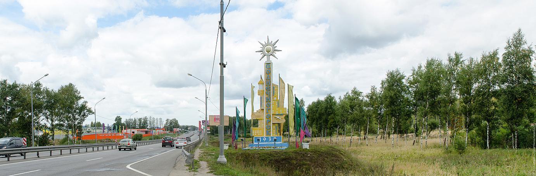 Вскрытие и ремонт замков в Солнечногорске
