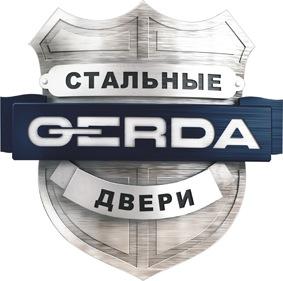 Замки Gerda